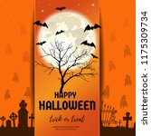 halloween design. the dried...   Shutterstock .eps vector #1175309734