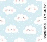cute cartoon face cloud... | Shutterstock .eps vector #1175333554