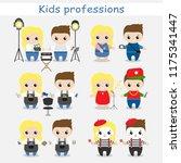 set of cute cartoon children in ... | Shutterstock .eps vector #1175341447