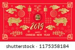 happy chinese new year. pig   ... | Shutterstock .eps vector #1175358184