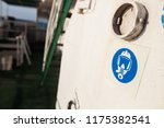 color image of a gas mask sign... | Shutterstock . vector #1175382541