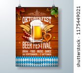 oktoberfest party poster... | Shutterstock .eps vector #1175449021