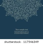 beautiful blue colorful lace... | Shutterstock . vector #117546349