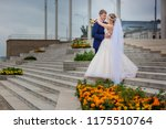 beautiful couple in love...   Shutterstock . vector #1175510764