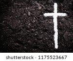 the silhouette of cross against ... | Shutterstock . vector #1175523667