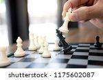 image of hands confident... | Shutterstock . vector #1175602087