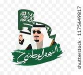 riyadh  saudi arabia  ... | Shutterstock .eps vector #1175649817