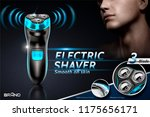 electric shaver ads with... | Shutterstock .eps vector #1175656171