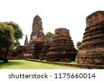 wat phra ram in old capital of... | Shutterstock . vector #1175660014