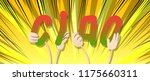 diverse hands holding letters... | Shutterstock .eps vector #1175660311