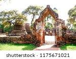 wat phra ram in old capital of... | Shutterstock . vector #1175671021