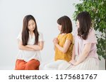 the woman who talks with a... | Shutterstock . vector #1175681767