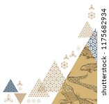 triangle template vector in... | Shutterstock .eps vector #1175682934