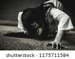 halloween or horror concept ...   Shutterstock . vector #1175711584