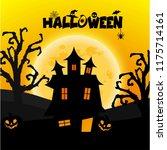 happy halloween with light... | Shutterstock .eps vector #1175714161