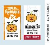 happy halloween invitation... | Shutterstock .eps vector #1175732884