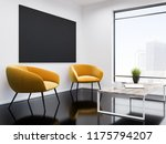 white wall office waiting room... | Shutterstock . vector #1175794207