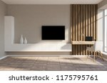 stylish home office in beige... | Shutterstock . vector #1175795761