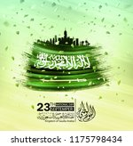 saudi arabia national day in... | Shutterstock .eps vector #1175798434