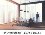 businessman looking in...   Shutterstock . vector #1175810167