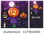trick or treat   template for... | Shutterstock .eps vector #1175816401