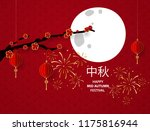 happy mid autumn festival with... | Shutterstock .eps vector #1175816944