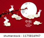 happy mid autumn festival with... | Shutterstock .eps vector #1175816947