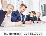 employee staff in training... | Shutterstock . vector #1175817124