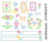 a set of cute decorative... | Shutterstock .eps vector #1175831977