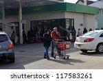 brooklyn  ny   november 03 ... | Shutterstock . vector #117583261