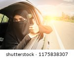 saudi woman driving a car on... | Shutterstock . vector #1175838307