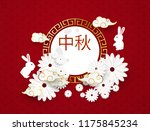 happy mid autumn festival with... | Shutterstock .eps vector #1175845234