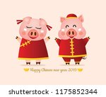 2019 chinese new year of the pig | Shutterstock .eps vector #1175852344