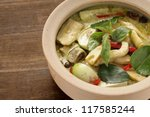 Green Curry  Thai Cuisine