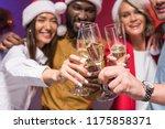 selective focus of... | Shutterstock . vector #1175858371