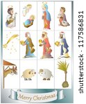 set of crib elements with banner | Shutterstock .eps vector #117586831