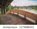 natural scenery and ancient...   Shutterstock . vector #1175888341