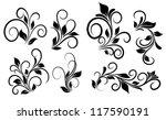 flourish swirls vector elements
