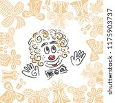 clown. vector illustration | Shutterstock .eps vector #1175903737