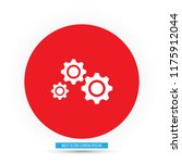 man and cog  vector icon | Shutterstock .eps vector #1175912044