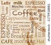 coffee beans background | Shutterstock . vector #1175918881