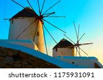 old windmills in mykonos island ... | Shutterstock . vector #1175931091