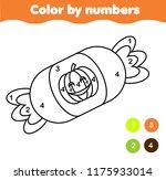 children educational game.... | Shutterstock .eps vector #1175933014