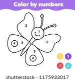 children educational game.... | Shutterstock .eps vector #1175933017