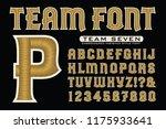 letter font for team logos.... | Shutterstock .eps vector #1175933641