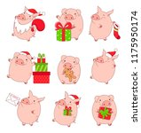 set of cute pigs in kawaii... | Shutterstock .eps vector #1175950174