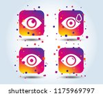 eye icons. water drops in the... | Shutterstock .eps vector #1175969797