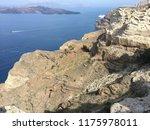 caldera view against the aegean ... | Shutterstock . vector #1175978011