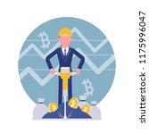 bitcoin minig man business.... | Shutterstock .eps vector #1175996047