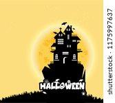 halloween background vectors   Shutterstock .eps vector #1175997637